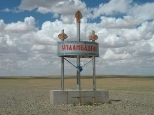 Ulaanbadrah