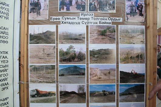 Copyright 2006 Sabine Haluszka-Seidel: Уул уурхайн компаниуд орон нутгийн иргэдийн амь амьжиргааг нь сүйтгэж байгаа нь