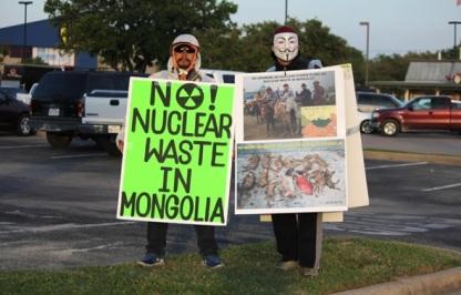 Бид Монголынхоо төлөө жагссан.