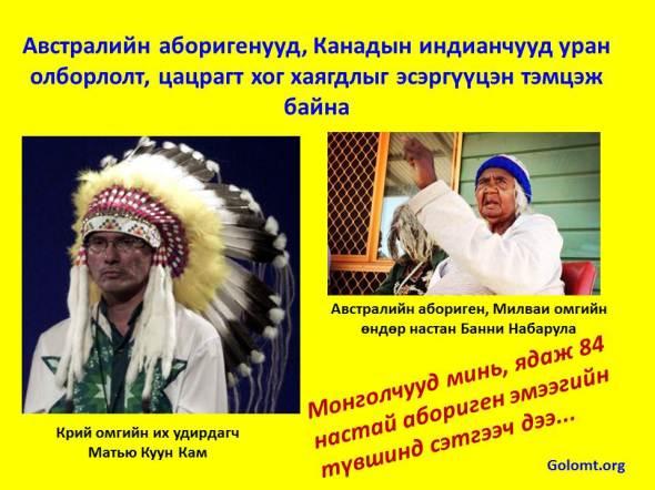 aborigins